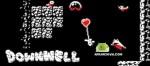 Downwell v1.0.72 APK
