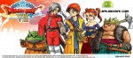 DRAGON QUEST VIII v1.1.0 APK