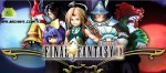 FINAL FANTASY IX for Android v1.1.9 APK