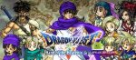DRAGON QUEST V v1.0.1 APK