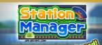 Station Manager v1.2.2 APK