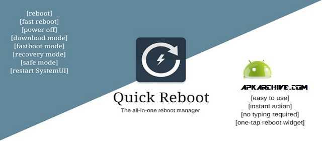 Quick Reboot Pro [ROOT] Apk
