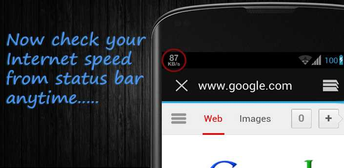 Internet Speed Meter v1.4.10 APK