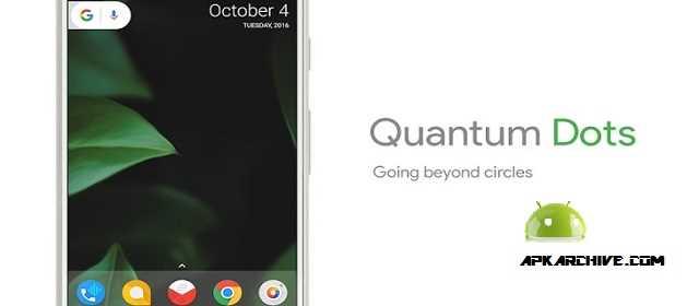 Quantum Dots - Icon Pack Apk