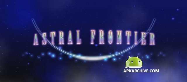 RPG Astral Frontier [Premium] Apk