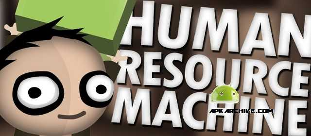 Human Resource Machine v1.0.0 APK