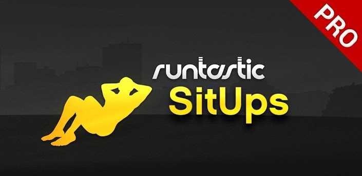 runtastic SitUps PRO apk