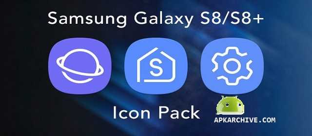 Galaxy S8 - Icon Pack Apk