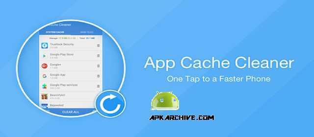 App Cache Cleaner Pro apk