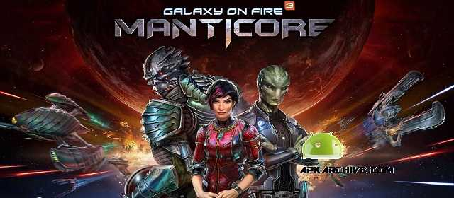 Galaxy on Fire 3 - Manticore Apk
