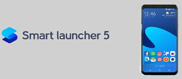 Smart Launcher Pro 5 v5build 019 APK