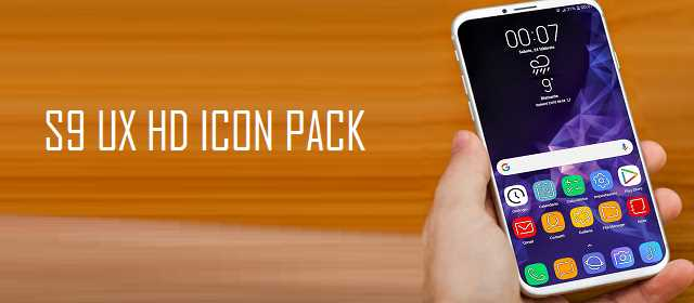 S9 UX HD ICON PACK v3.0 APK