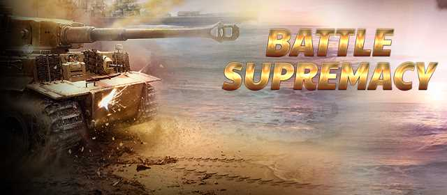 Battle Supremacy v1.2.1 APK