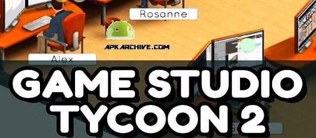 Game Studio Tycoon 2 v4.3 APK