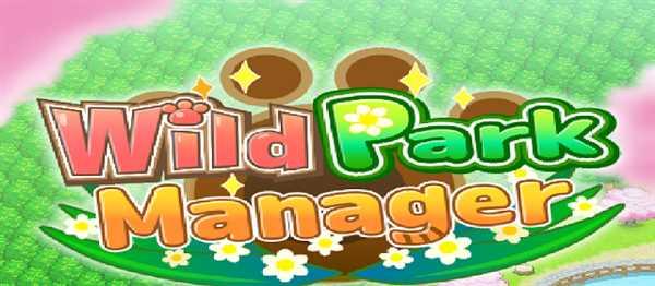 Wild Park Manager v1.1.5 APK