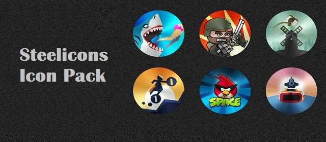 Steelicons - Icon Pack Apk