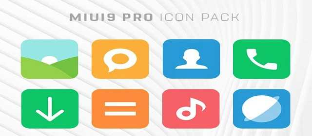 MIUI Icon Pack PRO v3.1 APK