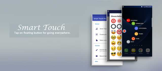 Smart Touch (Pro - No ads) Apk