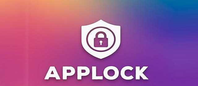 Applock Pro v1.52 APK