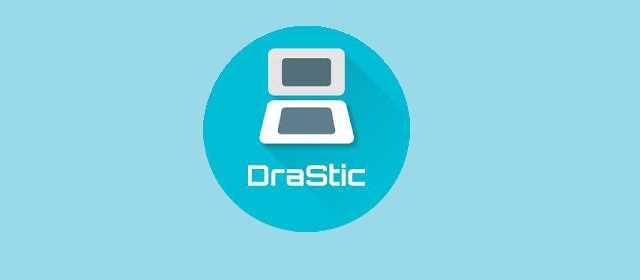 DraStic DS Emulator r2.5.2.0a APK