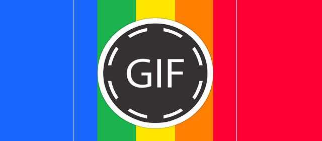 GIF Maker Pro v1.2.9 [Unlocked] APK