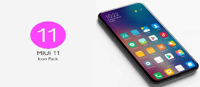 MIUI 11 - ICON PACK Apk