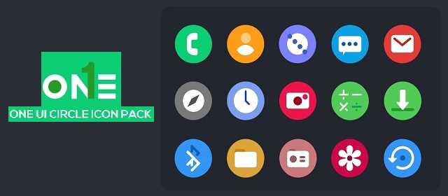 OneUI Circle Icon Pack - S10 Apk