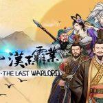 Three Kingdoms: The Last Warlord v0.9.3.1888 APK
