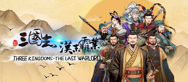 Three Kingdoms: The Last Warlord Apk