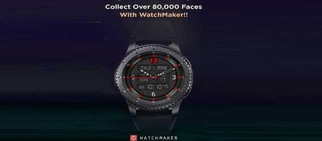 WatchMaker Watch Face Apk