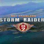 Sky Gamblers: Storm Raiders 2 v1.0.0 APK